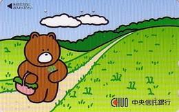 Télécarte Japon / 110-016 - BD Comics - Animal Série OURS CHUO BEAR ** Promenade & Panier ** - Japan Phonecard - 570 - BD