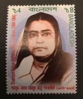 Bangladesh   - MNH** - 2009 - # 750 - Bangladesch