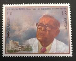 Bangladesh   - MNH** - 1994 - # 462 - Bangladesch