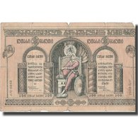 Billet, Géorgie, 500 Rubles, 1919, 1919, KM:13a, B+ - Géorgie