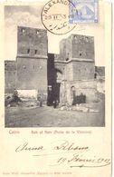 Cairo Bab El Natr (porte De La Victoire) - Caïro