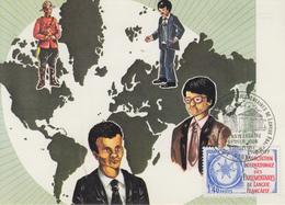 Carte  Maximum  1er  Jour   FRANCE   Association  Internationale   Des  Parlementaires  De  Langue  Française   1977 - Cartes-Maximum