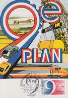 Carte Maximum  1er  Jour    FRANCE     9éme  PLAN     1984 - Cartes-Maximum