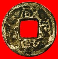 # DYNASTY QING (1644-1912): CHINA ★ XIANFENG (1851-1861) CASH (1854-1861)   JIANGXI COIN ALIGNMENT ↑↓ RARE ★ NO RESERVE! - China