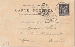 """FRANKRIJK :  EXPO PARIS 1900 : ZK (Pail. Des ARTS)  PZ (Fr)  """" PARIS EXPOSITION  PRESSE / 23 JUIN 00"""" - 1900 – Paris (Frankreich)"""