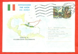 Italy 1992. Discovery Of America. Christopher Columbus. Aerogramma Passed The Mail. Par Avion. - Entiers Postaux