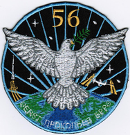 ISS Expedition 56 International Space Station Badge Iron On Embroidered Patch - Patches