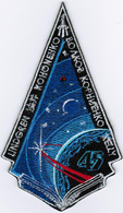 ISS Expedition 45 International Space Station Iron On Embroidered Patch - Patches