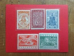 BULGARIA 1935 - Mausoleo Re Ladislao Nn. 264/68 Nuovi * + Spese Postali - 1909-45 Regno