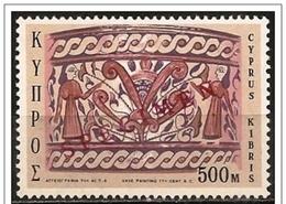 Cipro/Chypre/Cyprus: Specimen, Anfora Greca, Greek Amphora, Amphores Grecques - Archeologia