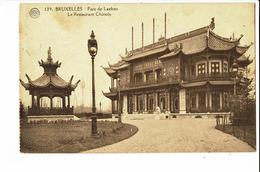CPA - Carte Postale - BELGIQUE -  Bruxelles - Parc De Laeken - Restaurant Chinois- S1393 - Cafés, Hôtels, Restaurants