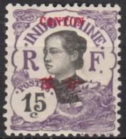 N° 55 - X - Canton (1901-1922)