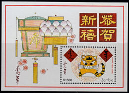 Zm9920 ZAMBIA 1998, Chinese New Year Of The Tiger,  MNH - Zambia (1965-...)