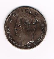 -&    GRIEKENLAND  10 LEPTA  1878 K - Grèce