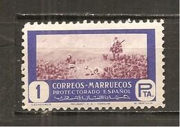 Marruecos Español - Edifil 333 - Yvert 410 (MNH/**) - Marruecos Español