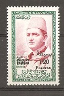 Marruecos Español - Edifil Zona Norte 20 - Yvert 499 (MNH/**) - Marruecos Español