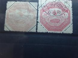 THESSALIE  / Thessalia Greece / Grèce, 1898 , 2 Nuances Et Formats Différents,  Yvert No 2 , 20 P Rose , Obl TB - Local Post Stamps