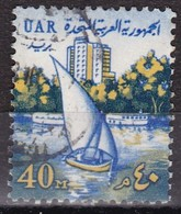 Egitto, 1964 - 40m Tower Hotel - Nr.611 Usato° - Egitto