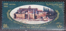 Egitto, 1966 - 80m St. Catherine Monastery - Nr.C111 Usato° - Egitto