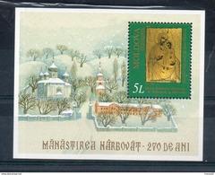 Moldavie. Bloc Feuillet. 270 Ans Du Monastere Harbovat - Moldavie