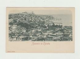 RICORDO DI CAVALLA (KAVALA - GRECIA) NON VIAGGIATA - UNION POSTALE UNIVERSELLE - POSTCARD - Grecia