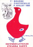 Carte Maximum ST PIERRE Et MIQUELON N° Yvert 917  (ARTISANAT LOCAL) Obl Sp Ill 1er Jour - Cartes-maximum
