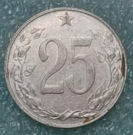 Czechoslovakia 25 Hellers, 1953 ↓price↓ - Czechoslovakia