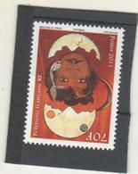 POLYNESIE FRANCAISE   N°  975  ** LUXE - Polynésie Française