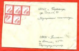 Kazakhstan 1993. Espace. Envelope Passed The Mail. - Kazakhstan