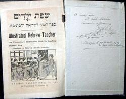 JUDAICA JUIF  HEBREUX LIVRE DE PEDAGOGIE EN HEBREUX AVEC NOMBREUSES GRAVURES LONDON VERS 1900 - Livres, BD, Revues
