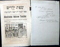 JUDAICA JUIF  HEBREUX LIVRE DE PEDAGOGIE EN HEBREUX AVEC NOMBREUSES GRAVURES LONDON VERS 1900 - Old Books