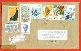 Belgium 1985. Sport, Art, Castle. Registered Envelope Passed The Mail. - Belgium