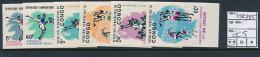 CONGO KINSHASA ZAIRE COB 580/85 IMPERRFORATED MNH - Democratische Republiek Congo (1964-71)
