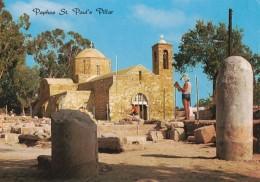 AM51 Paphos, St. Paul's Pillar - Cyprus