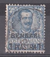 Bengasi - Cyrénaïque - Libye - 1901 - N° 1 - Cirenaica