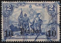 Deutsch   Turkei      .    Michel     .      33         .       O       .         Gebraucht - Deutsche Post In Der Türkei