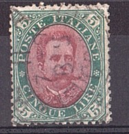 Italie - 1889 - N° 45 (5l.vert Et Rouge) - Humbert 1er - Cote 550 - 1878-00 Humbert I