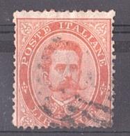 Italie - 1879/82 - N° 39 (2l. Orange) - Humbert 1er - Cote 275 + - Oblitérés