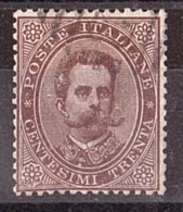 Italie - 1879/82 - N° 37 - Humbert 1er - Cote 2000 - Oblitérés