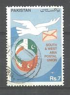 USED STAMP PAKISTAN - Pakistan