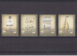 Jordania Nº 1722 Al 1725 - Jordania