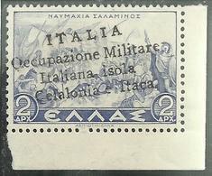 CEFALONIA E ITACA 1941 MITOLOGICA DRACME 2 D MNH FIRMATO SIGNED - 9. Occupazione 2a Guerra (Italia)