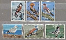 BIRDS CYPRUS 1969 Mi 322-327 MNH (**) #22977 - Cipro (Repubblica)
