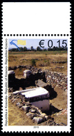 REPUBLIC OF KOSOVO 2015 Archeology ULPIANA REPRINT** - Kosovo