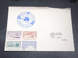 ALLEMAGNE - Enveloppe Expédition Polaire Allemande 1958/60  Pour Paris , 4 Vignettes - L 20411 - Timbres