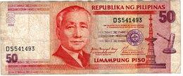 Philippinen 50 Piso 2004 Erh 4 - Philippines