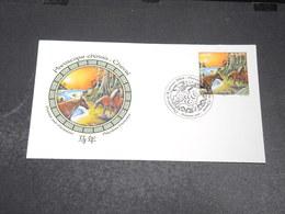 POLYNÉSIE - Enveloppe FDC En 2014 , Horoscope Chinois Le Cheval- L 20430 - FDC