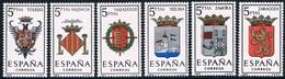 Espagne - Armoiries De Provinces (année 1966) 1358/1363) ** - 1961-70 Neufs