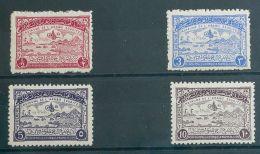Arabia Saudita  **Yv 122/25. 1945. Serie Completa. MAGNIFICA. Yvert 2011: 135 Euros. - Arabia Saudita