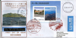 Japan World Heritage (Ogasawara Islands), 2018,  FDC Sent To Andorra. - 1989-... Emperor Akihito (Heisei Era)